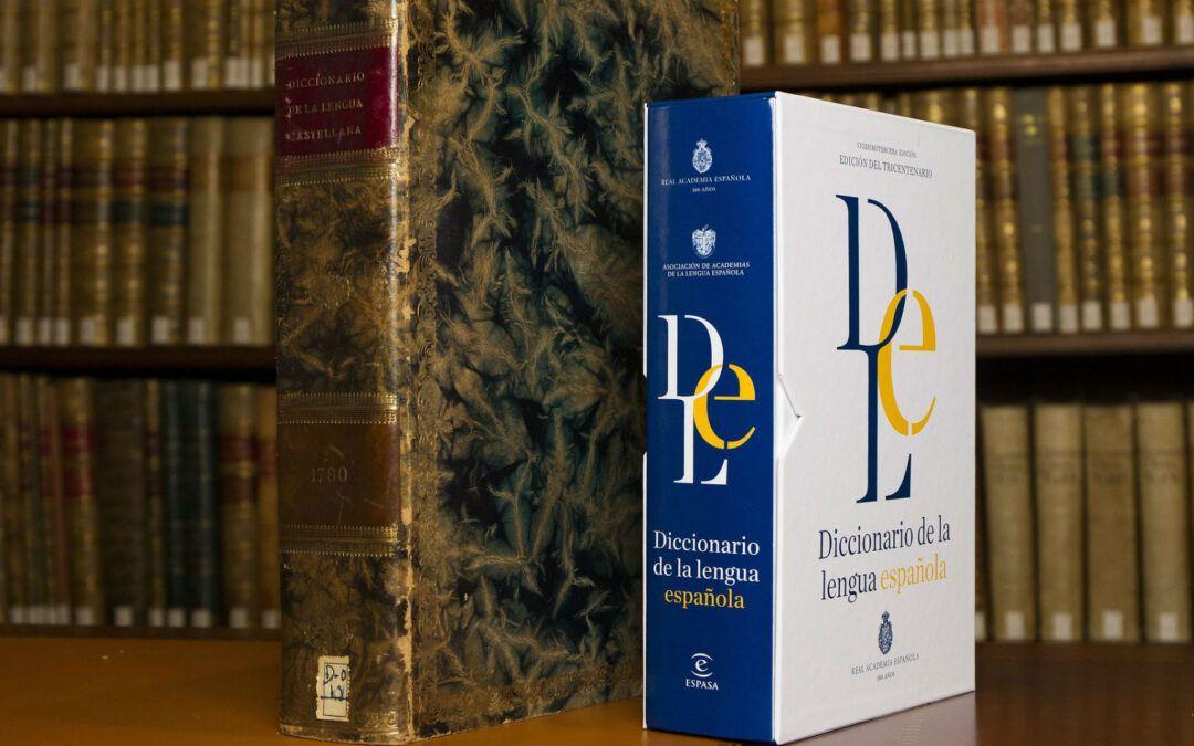 Nuevas palabras admitidas por la Real Academia Española